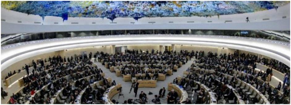 HR-condemns iran